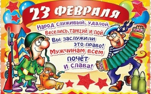 fonstola.ru-219353