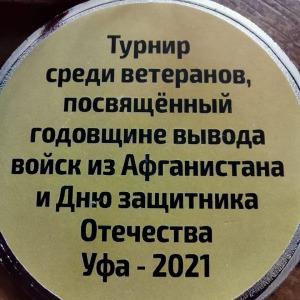 IMG_20210223_125028_614