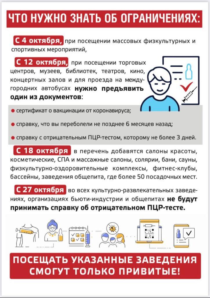 IMG-20211014-WA0002
